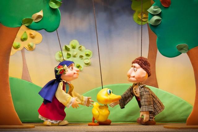 Програма м.ноември, Държавен куклен театър