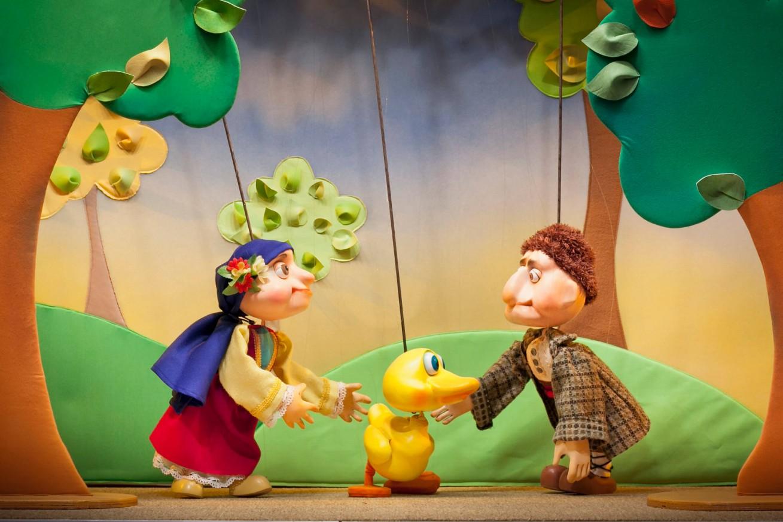 Програма м. ноември, Държавен куклен театър Варна