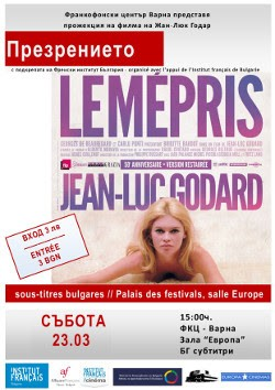 Projection du film  Le mépris