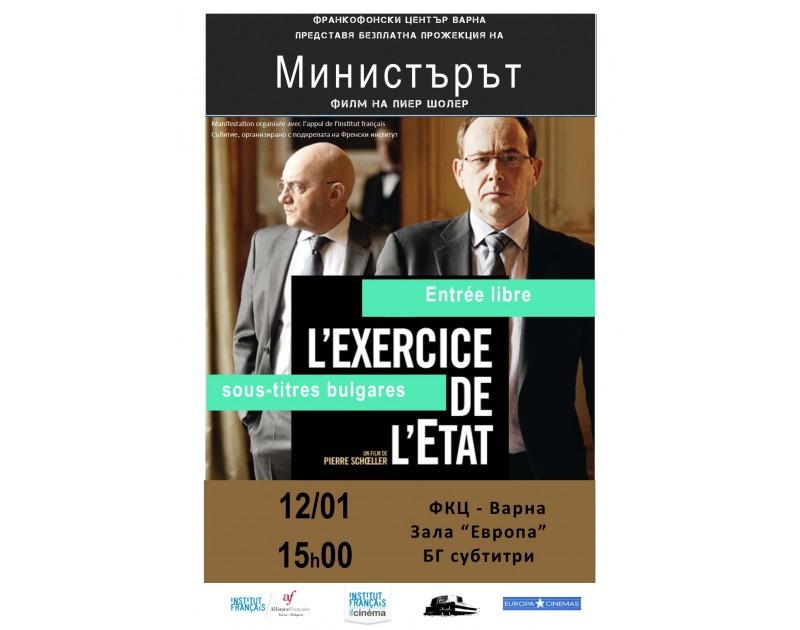 Projection du film français L'exercice de l'état