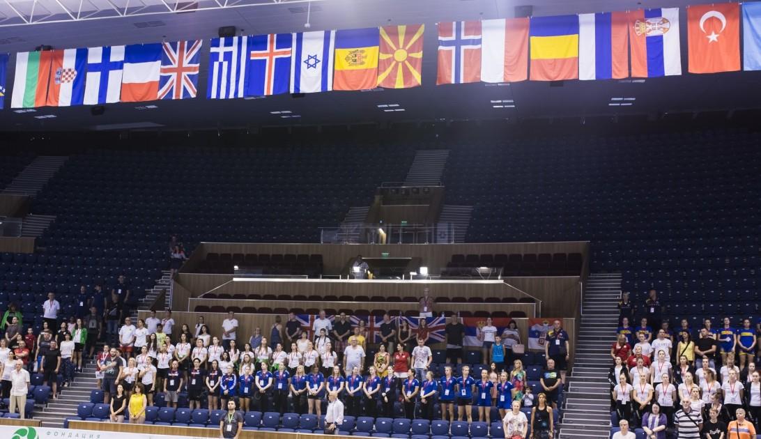 Championnat d'Europe de handball pour les jeunes de moins de 18 ans