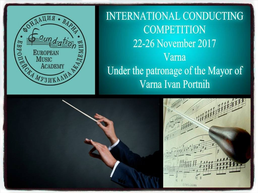 International Conducting Competition