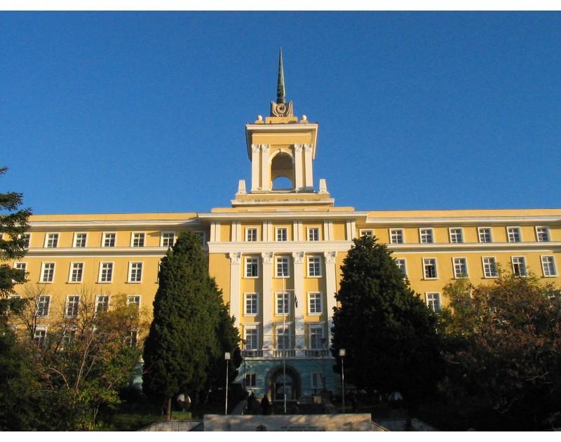 Académie navale N. Y. Vaptsarov
