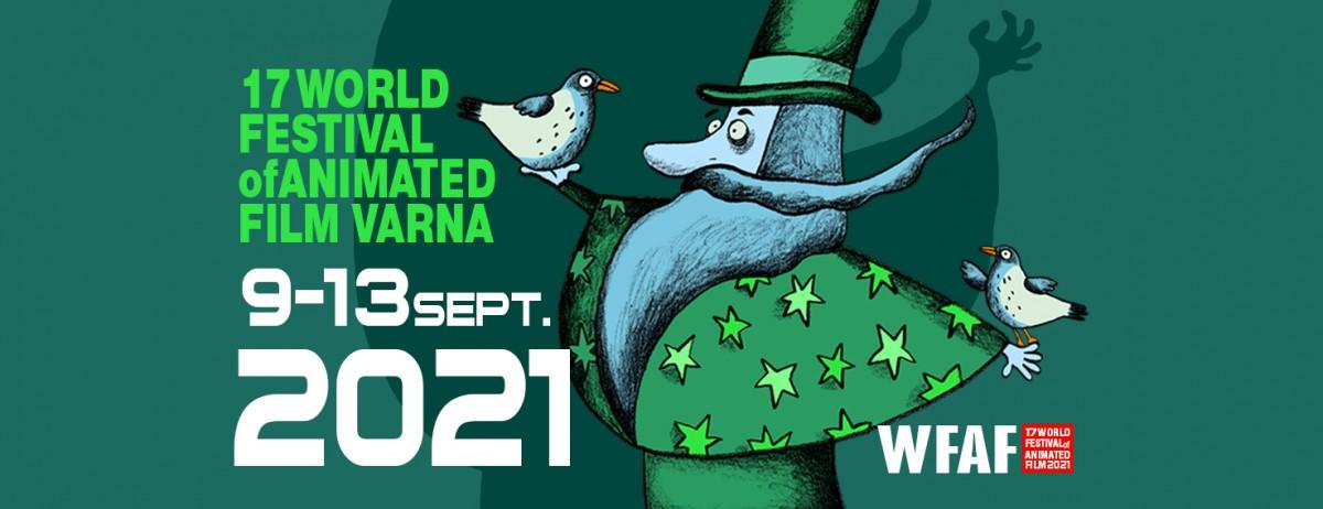 17-ти Световен фестивал на анимационния филм