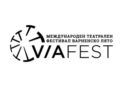 """Das Internationale Theaterfestival """"Varnaer Sommer"""""""