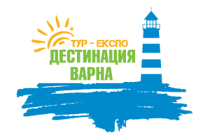 Туристическо изложение ТУР-ЕКСПО ДЕСТИНАЦИЯ ВАРНА