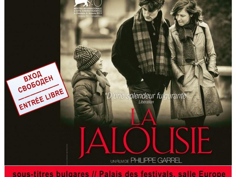 Projection du film  La jalousie