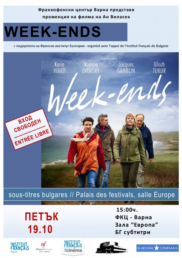 Projection du film  Week-ends