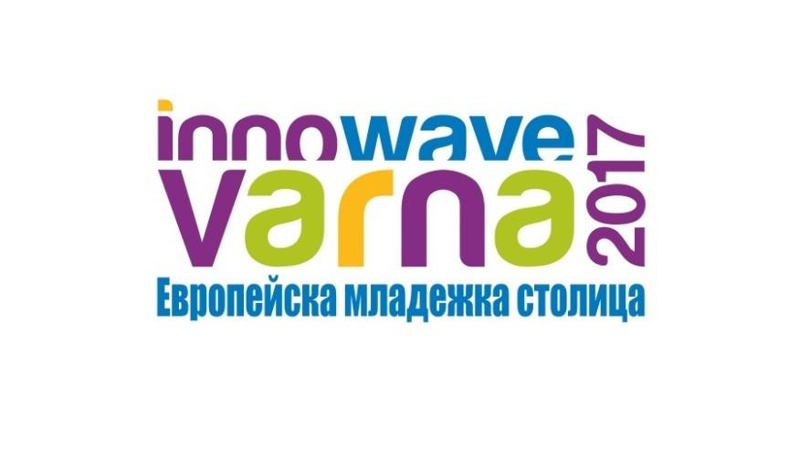 Събития за месец ноември Варна- Европейска младежка столица 2017