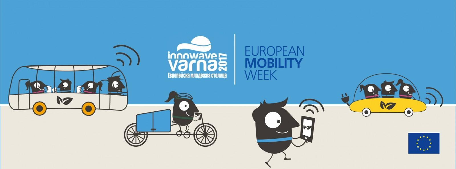 Car- Free Day Varna 2018