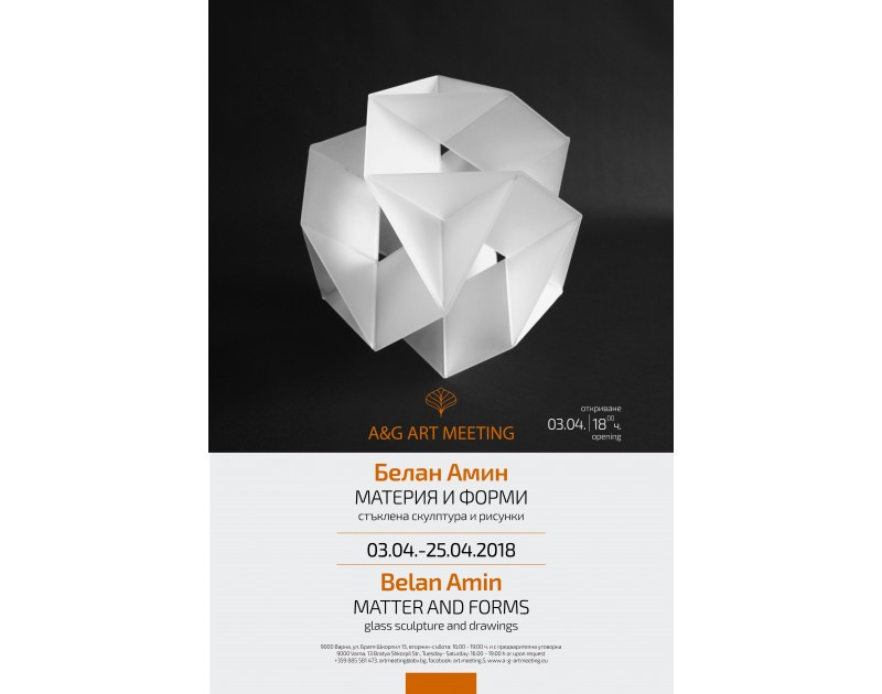 Matter and forms - exhibition