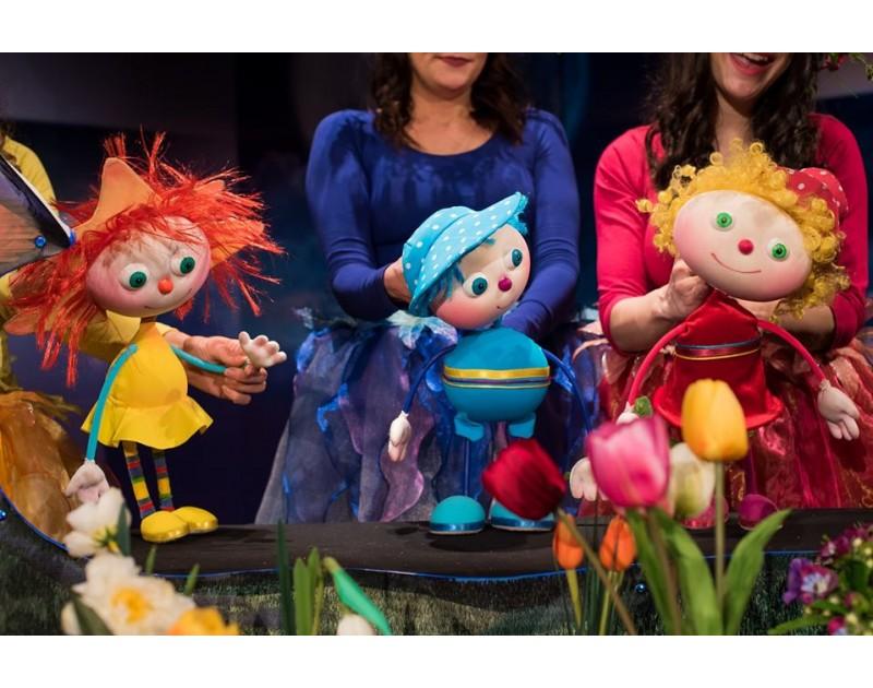 Програма на Държавен куклен театър- Варна- м.февруари 2020