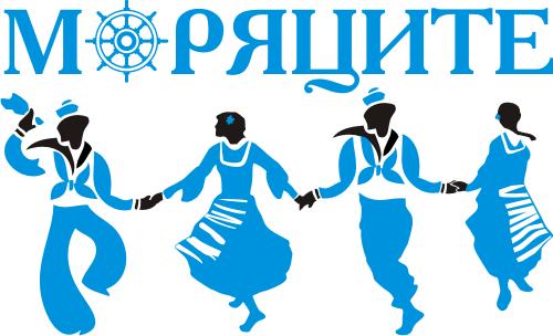 """Благотворителен концерт на клуб за народни танци """"МОРЯЦИТЕ"""""""