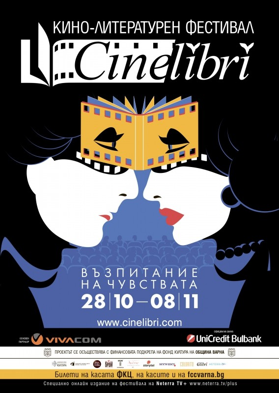 "Internationales Film- und Literaturfestival ""Cinelibri"""