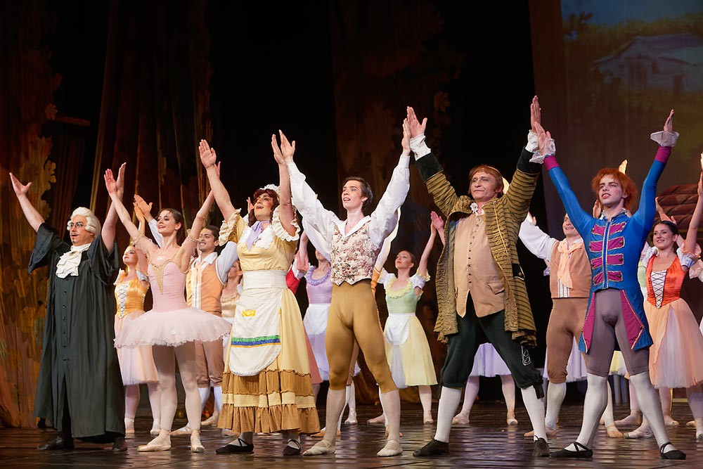 Зле опазеното момиче - балет